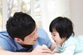 아기가 같이 놀고 싶을 때 보내는 신호는?