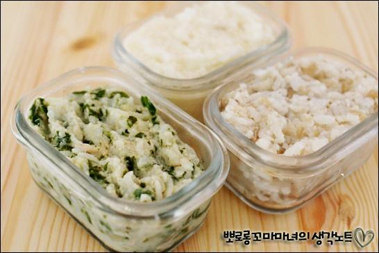 (후기)두부감자죽, 닭가슴살 봄동죽, 광어느타리버섯죽