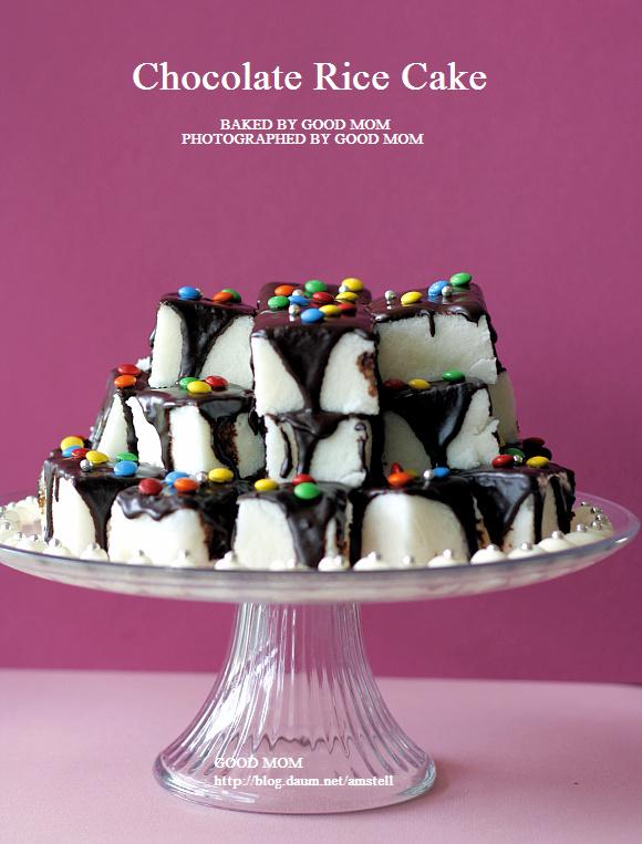 사랑하는 아이들에게 -쵸콜렛 생일떡케이크-