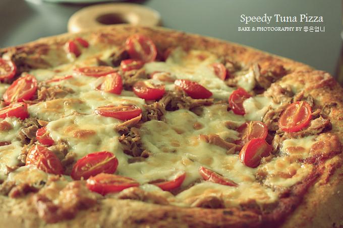 참치캔을 이용한 간단하고 맛있는 피자 - 별미피자예요^^