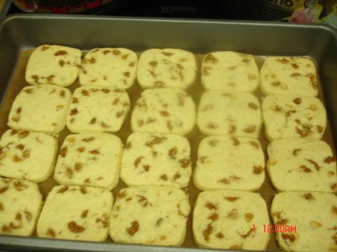 임신한 며느리를 위해 만든 쿠키 4종세트