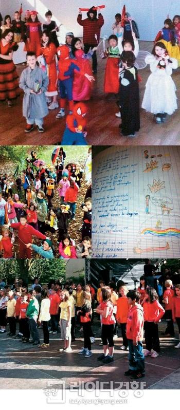 유리와 유나 자매의 프랑스 교육 체험기